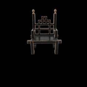 Empress' Throne